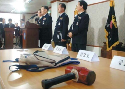 Perhaps the most shocking fact of Yoo's murders was that he used this 'homemade hammer' to bludgeon the heads of his elderly victims.